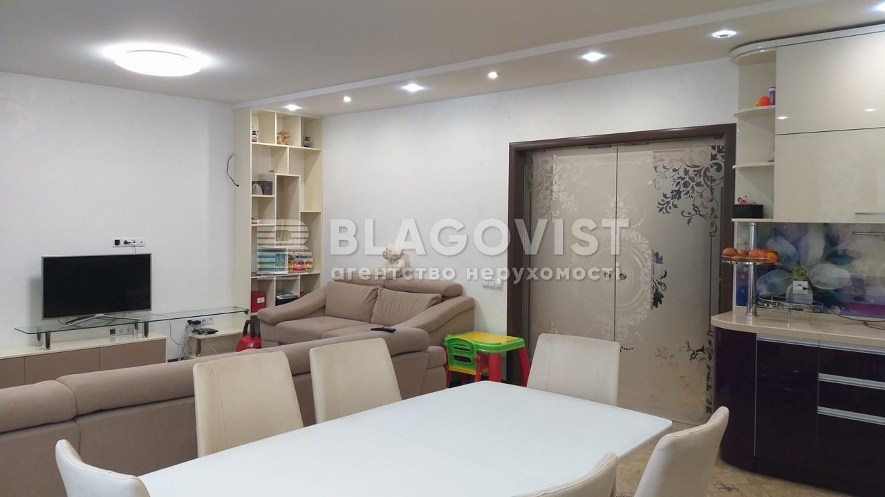 Квартира D-35923, Златоустовская, 30, Киев - Фото 8