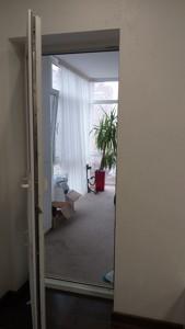 Квартира D-35923, Златоустовская, 30, Киев - Фото 15