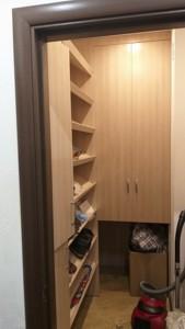 Квартира D-35923, Златоустовская, 30, Киев - Фото 19
