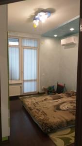 Квартира D-35923, Златоустовская, 30, Киев - Фото 14