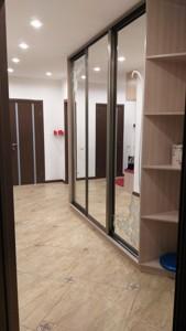 Квартира D-35923, Златоустовская, 30, Киев - Фото 22