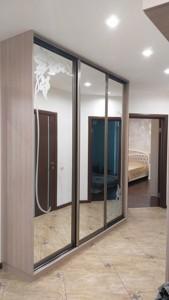 Квартира D-35923, Златоустовская, 30, Киев - Фото 21