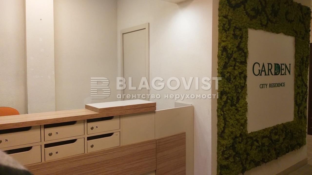 Квартира D-35923, Златоустовская, 30, Киев - Фото 24