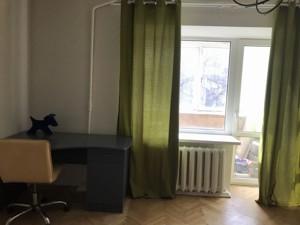 Квартира Донецкая, 3, Киев, E-39304 - Фото 7