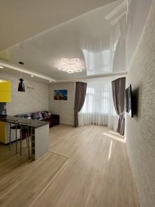 Квартира Липкивского Василия (Урицкого), 37г, Киев, Z-627977 - Фото3