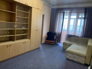 Квартира Мира просп., 6, Киев, Z-635323 - Фото3
