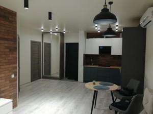 Квартира A-111071, Осокорська, 2а, Київ - Фото 8