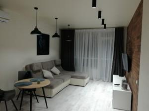 Квартира Осокорская, 2а, Киев, A-111071 - Фото3