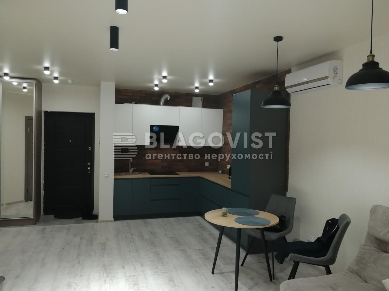 Квартира A-111071, Осокорська, 2а, Київ - Фото 9