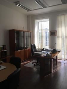 Офис, Эспланадная, Киев, Z-564919 - Фото3
