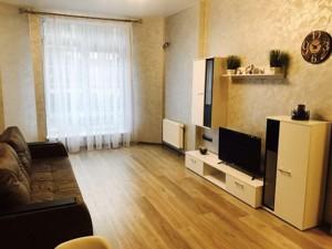 Квартира Дегтярна, 6, Київ, Z-289736 - Фото3