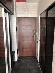 Квартира Соборности просп. (Воссоединения), 17 корпус 2, Киев, F-42982 - Фото 9