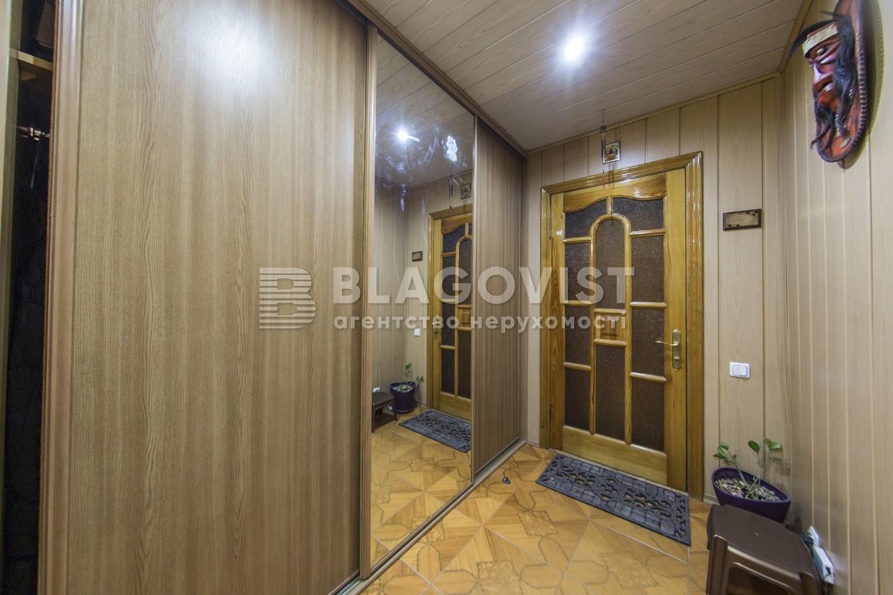 Квартира A-111007, Григоренко Петра просп., 33/44, Киев - Фото 35