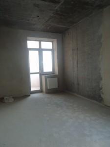 Квартира Коновальця Євгена (Щорса), 32г, Київ, M-37182 - Фото 6