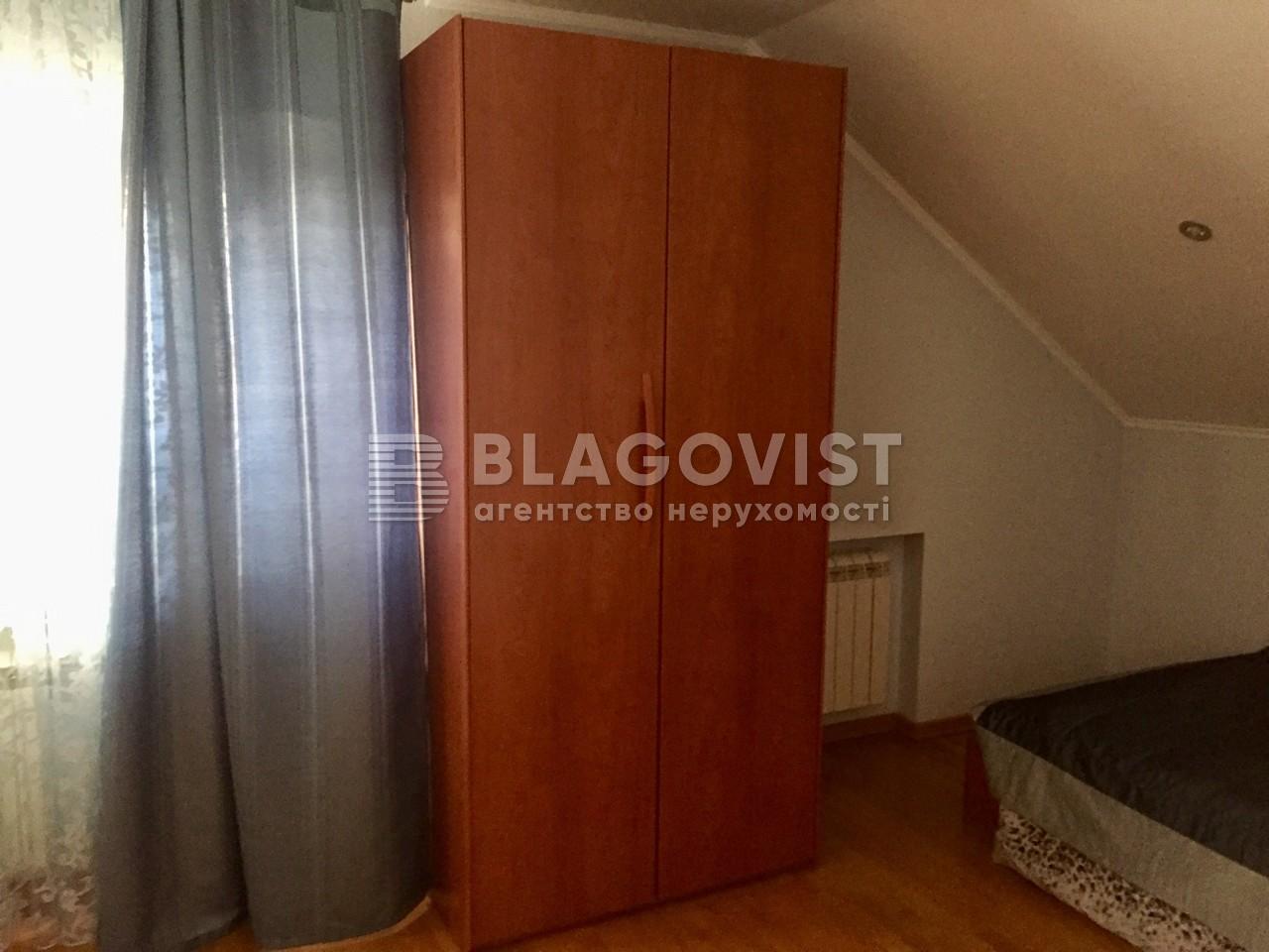 Дом Z-632234, Ворзельская, Ирпень - Фото 4