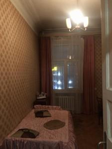 Квартира Липківського Василя (Урицького), 8, Київ, Z-152288 - Фото3