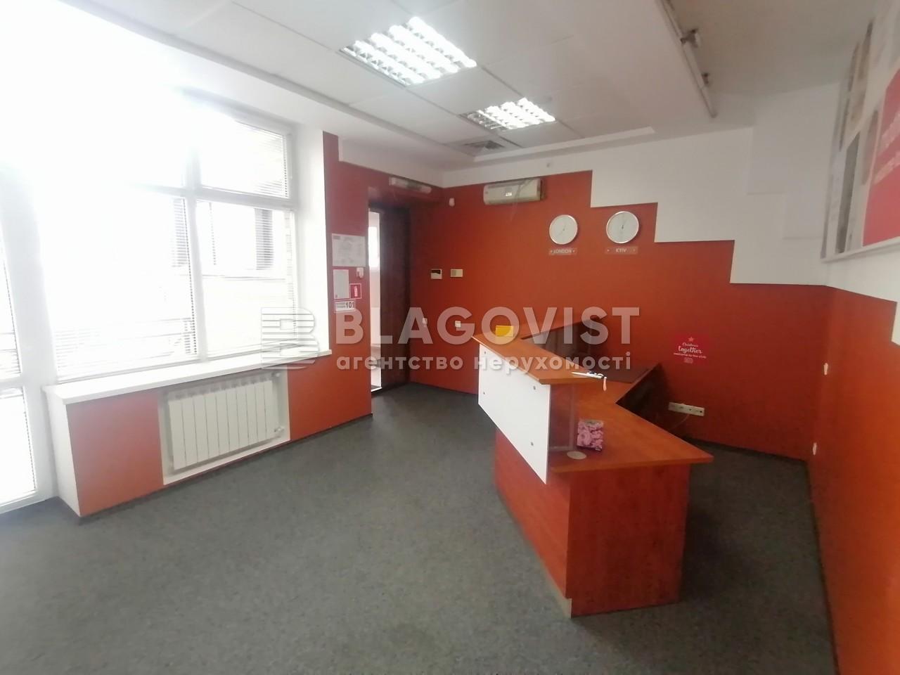 Офис, F-42988, Старонаводницкая, Киев - Фото 27