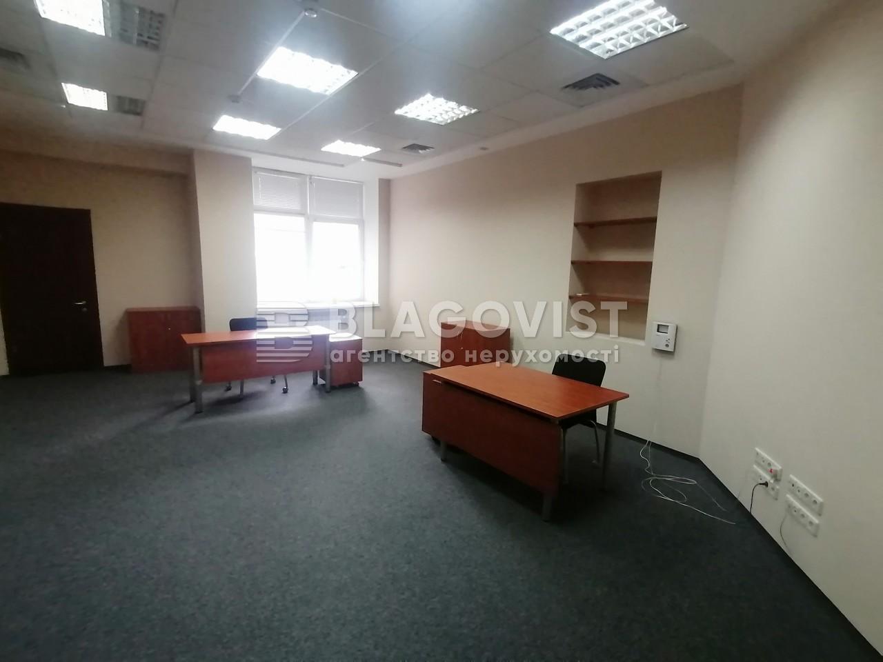 Офис, F-42988, Старонаводницкая, Киев - Фото 11