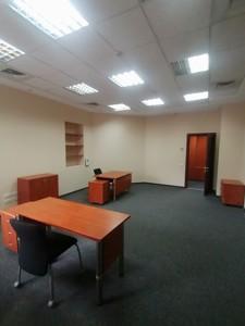 Офис, Старонаводницкая, Киев, F-42988 - Фото 12