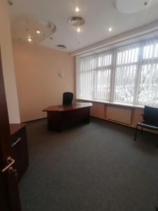 Офис, Старонаводницкая, Киев, F-42988 - Фото 5
