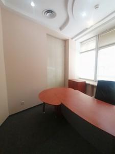Офис, Старонаводницкая, Киев, F-42988 - Фото 6