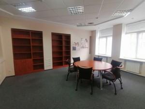 Офис, Старонаводницкая, Киев, F-42988 - Фото 7