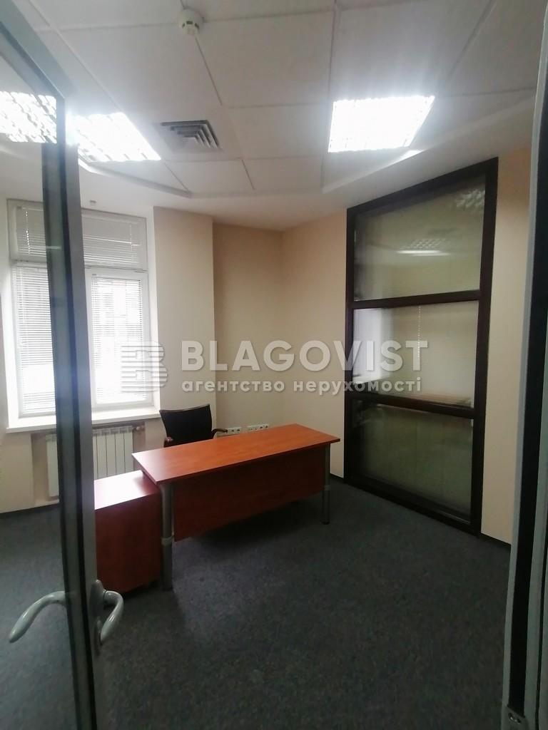 Офис, F-42988, Старонаводницкая, Киев - Фото 10