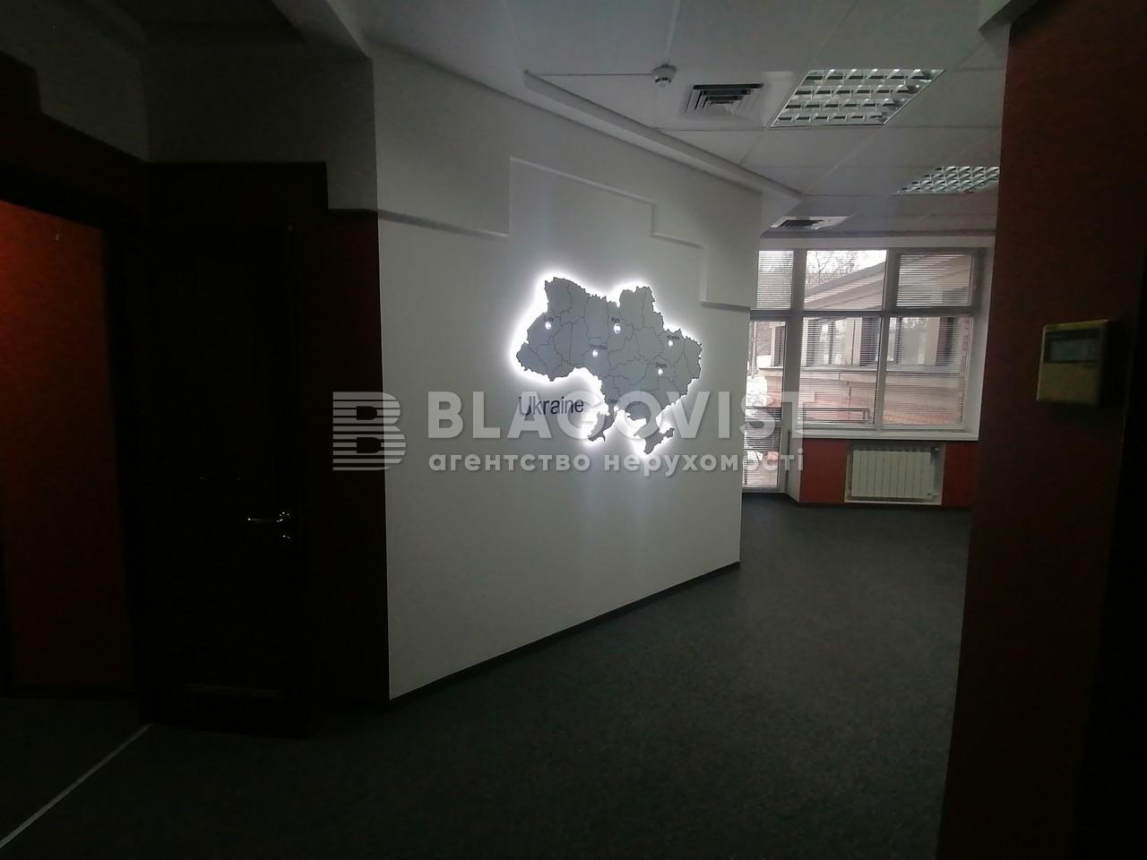 Офис, F-42988, Старонаводницкая, Киев - Фото 30