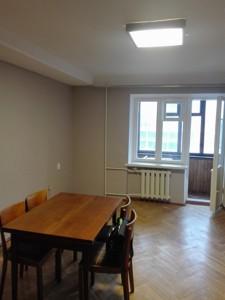 Офис, F-42990, Большая Васильковская, Киев - Фото 14