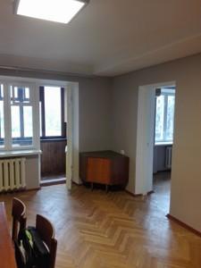 Офис, F-42990, Большая Васильковская, Киев - Фото 13