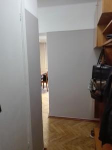Офис, F-42990, Большая Васильковская, Киев - Фото 20