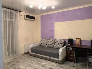 Квартира Хоткевича Гната (Красногвардейская), 10, Киев, Z-635387 - Фото3