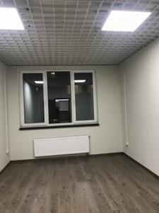 Офис, Трускавецкая, Киев, Z-628035 - Фото2