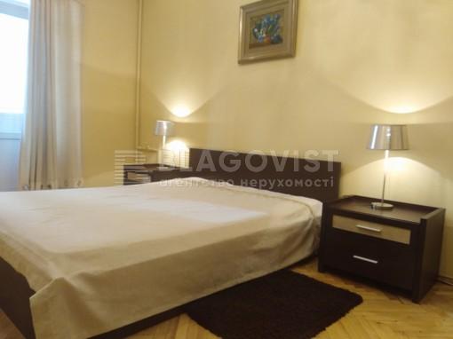Apartment, D-16678, 1