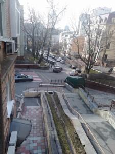 Квартира Дарвина, 1, Киев, D-16678 - Фото 16