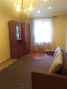 Квартира Дарвина, 1, Киев, D-16678 - Фото 5