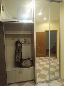 Квартира Дарвина, 1, Киев, D-16678 - Фото 15
