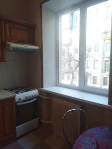Квартира Дарвина, 1, Киев, D-16678 - Фото 8