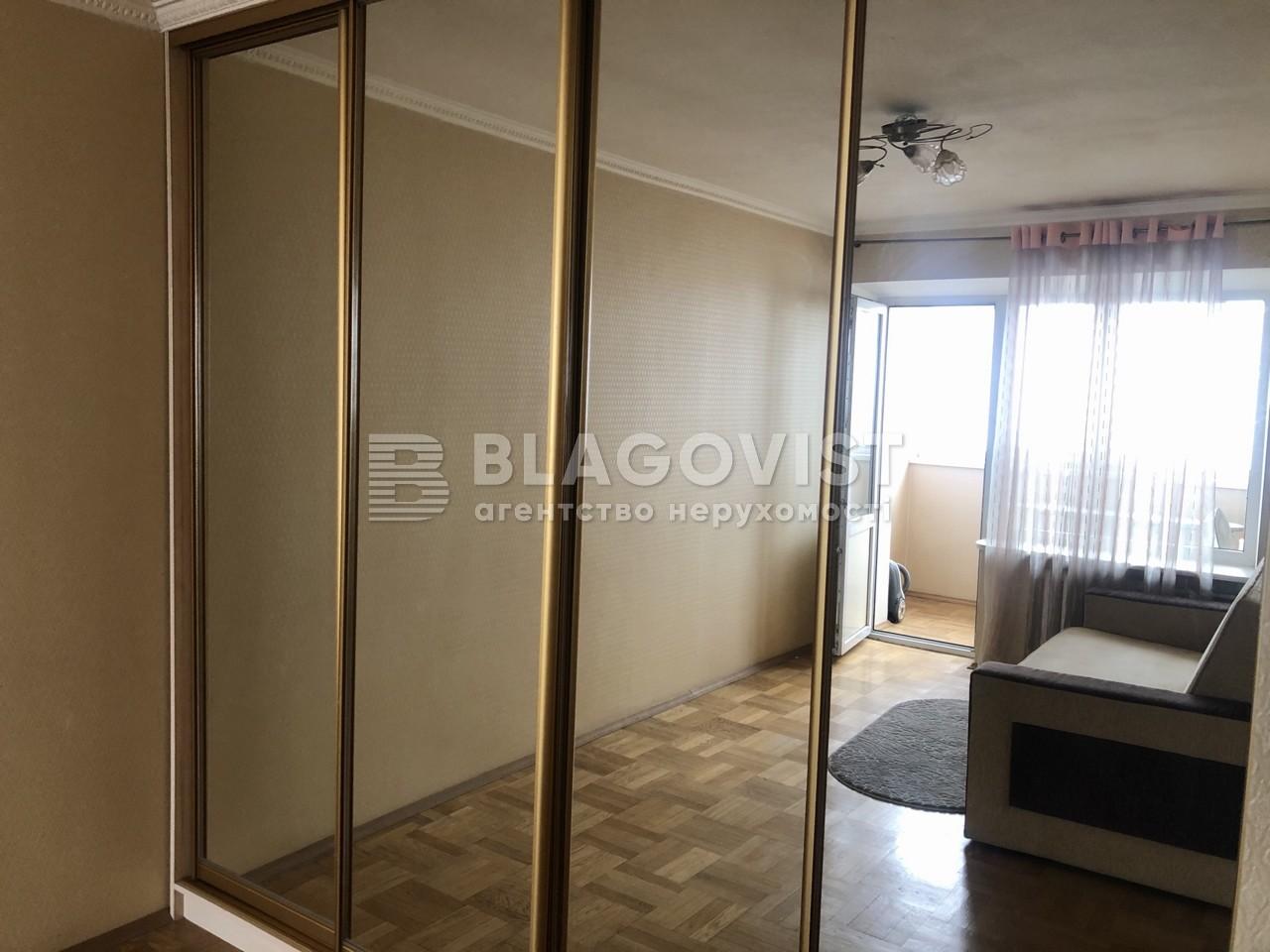 Квартира R-3023, Леси Украинки бульв., 19, Киев - Фото 9