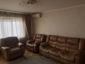 Квартира R-3023, Леси Украинки бульв., 19, Киев - Фото 7