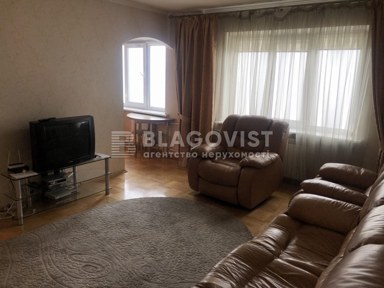 Квартира R-3023, Леси Украинки бульв., 19, Киев - Фото 6