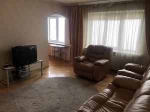 Квартира Леси Украинки бульв., 19, Киев, R-3023 - Фото3