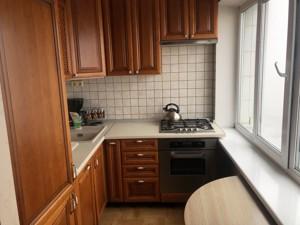 Квартира R-3023, Леси Украинки бульв., 19, Киев - Фото 10