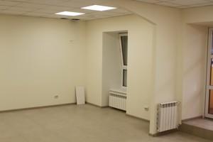 Офис, M-37195, Бульварно-Кудрявская (Воровского), Киев - Фото 5