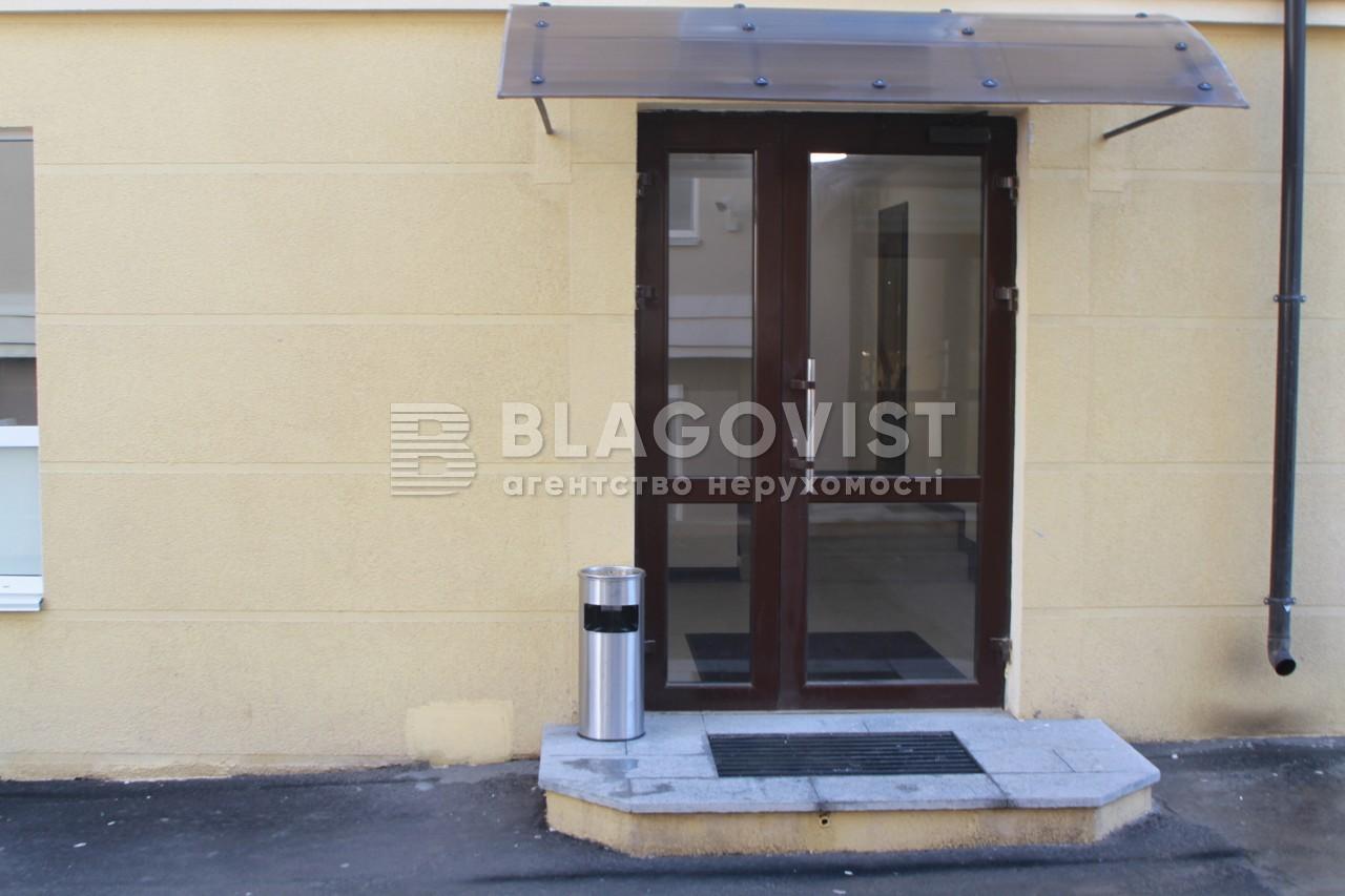 Офис, M-37195, Бульварно-Кудрявская (Воровского), Киев - Фото 13