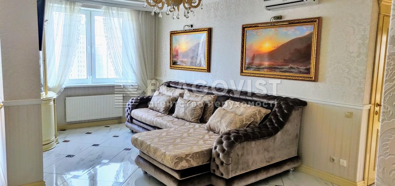 Квартира M-37139, Тбіліський пров., 1, Київ - Фото 6
