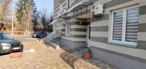 Квартира M-37139, Тбіліський пров., 1, Київ - Фото 12