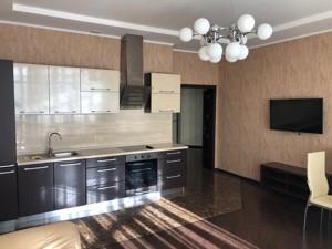 Квартира Коновальця Євгена (Щорса), 44а, Київ, Z-638334 - Фото 6