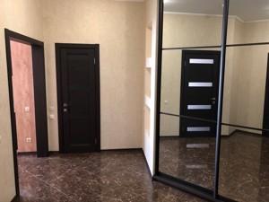 Квартира Коновальця Євгена (Щорса), 44а, Київ, Z-638334 - Фото 17