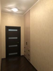 Квартира Коновальця Євгена (Щорса), 44а, Київ, Z-638334 - Фото 15